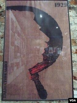 90年代的宣传画,反映斯大林集体化农庄政策。集体化农庄是造成乌克兰大饥荒的一个原因 (美国之音白桦)