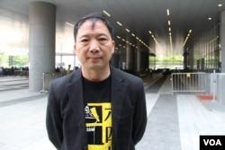香港民主党主席,立法会议员胡志伟 (美国之音记者申华拍摄)