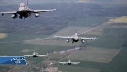 რუსეთი კალინინგრადში დამატებით ტექნიკას გზავნის