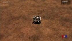美國探測器即將在火星表面嘗試著陸 (粵語)