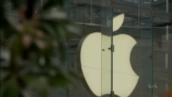 Apple's New iPhone Set to Launch Sept. 9