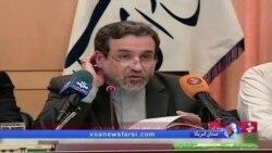 اختلاف نظر بر سر بررسی «برجام» در مجلس؛ عراقچی مخالف، محمدجواد لاریجانی موافق