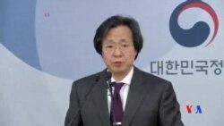 2016-03-22 美國之音視頻新聞: 南韓發現首例寨卡病毒感染病例