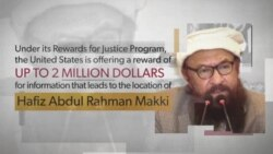 Rewards for Fugitives: Hafiz Abdul Rahman Makki