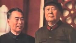 解密时刻:毛泽东的忠臣周恩来