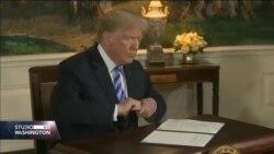 Stručnjaci o posljedicama povlačenja SAD iz nuklearnog sporazuma sa Iranom
