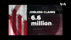 美國新增失業人口連續三週激增 但經濟有望下半年反彈