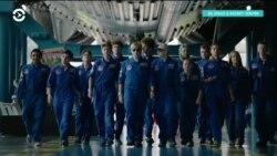 Космический лагерь в Алабаме спасли от банкротства