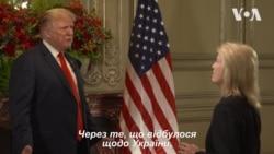 Дональд Трамп про Україну, ескалацію в Азовському морі, Росію та Путіна. Відео