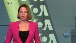 Студія Вашингтон. Реакції у США та світі на новину про звільнення Коболєва