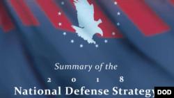 美国2018年1月19日公布国防战略报告(美国国防部)