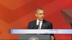 رئیس جمهوری آمریکا حملات تروریستی در مالی را محکوم کرد