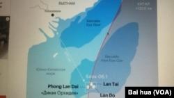 俄羅斯媒體上發表的羅斯石油公司在南中國海所控制的06.1區塊和三個天然氣田示意圖。紅線是中國的九段線,5月15日開始鑽井的紅蘭花(Lan Do)和目前正在開采的另一個天然氣田都位於九段線內。(美國之音白樺拍攝)