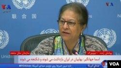 یک روز بعد از گزارش نقض حقوق بشر ایران، خانم جهانگیر در یک کنفرانس خبری شرکت کرد.
