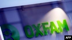 Kantor Oxfam di Glasgow, Skotlandia (foto: ilustrasi).