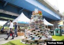 1일 서울 마포대교 남단 한강공원에서 진행된 '다리 밑 헌책방 축제' 현장.