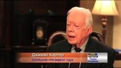 Джиммі Картер: можливості Обами протистояти Путіну обмежені