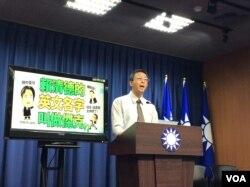 台湾国民党文传会副主委胡文琦在记者会上(美国之音记者申华 拍摄)