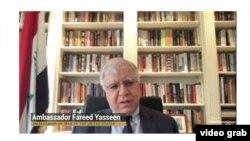 Fareed Yasîn Balozê Îraqê li Washington