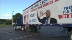 Выборы в США: как проголосует Пенсильвания?