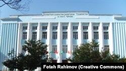 Tojikiston pedagogika universiteti