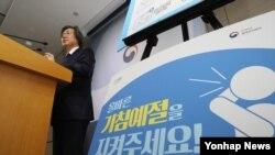 时事大家谈 :从韩国流感疫苗事件看迷思和事实