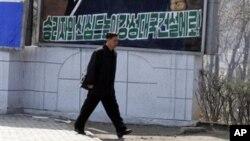 지난 4월 북한 평양 거리에서 걸린 '강성대국' 구호. 하지만 최근에는 '강성대국' 선전이 북한 매체에서조차 사라지고 있다.(자료사진)