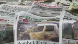聯合國星期四可能宣佈制裁博科聖地