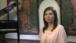 گفتگوی کامل با «شادی وحیدی» هنرمند موسیقی ایرانی