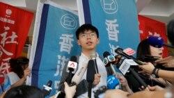 ေဟာင္ေကာင္က ဒီမိုကေရစီေရးလႈပ္႐ွားသူ Joshua Wong