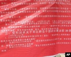 中国对军转人员的待遇规定