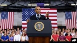 Le président Obama prononce son discours à Knox College, Galesburg, Illinois (24 juillet 2013)