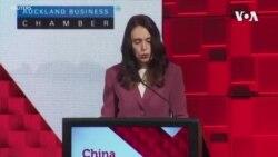 新西蘭總理說與中國的分歧越來越難以調和