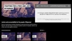 ျမန္မာက လူ႔အခြင့္အေရး Website ကုိ ပိတ္ခုိင္းျခင္း Article 19 ရႈတ္ခ်
