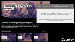 Justice for myanmar Website ကို ျမန္မာအစိုးရပိတ္ (ဓါတ္ပံု -Article 19)