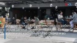 Отворени кафулињата и рестораните во Охрид и Струга - масите на растојание, келнерите под маски
