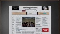 美国五大报头条新闻(2013年8月13日)