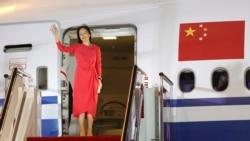 """时事经纬(2021年9月27日) - 杨建利:孟晚舟与两名加拿大公民被逮捕后的不同境遇可作为教科书案例;分析:中国运用""""人质外交""""让孟晚舟获释的代价"""
