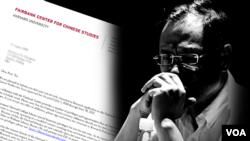 """""""被嫖娼""""的中国自由派法律学者许章润日前收到美国哈佛大学费正清中国研究中心为期一年的研究员聘书。"""