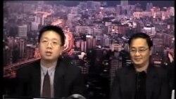 海峡论谈:民进党的中国政策是否应该调整?