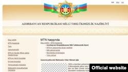 MTN-nin saytı