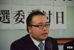 香港民主動力召集人趙家賢。(美國之音湯惠芸攝)