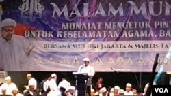"""Acara Munajat """"212"""" di Monas Jakarta pada hari 21 Februari 2019 lalu (Foto: ilustrasi). Politisasi agama dinilai telah ikut mewarnai Pemilu 2019 yang baru saja usai."""