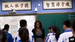 U.S.-China People to People Exchanges