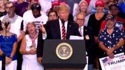 Выступление Трампа в Аризоне: аресты и протесты