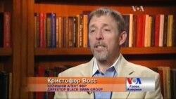 Як вижити в полоні у сепаратистів? - радить екс-агент ФБР