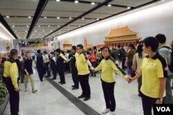 港鐵職員在中環站故宮壁排成人鏈維持秩序(美國之音湯惠芸攝)