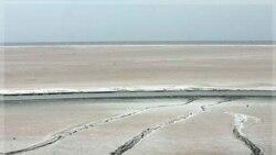 نمکدانی به بزرگی دریاچه ارومیه