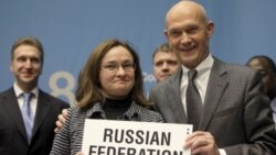 روسيه به سازمان تجارت جهانی می پيوندد