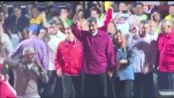 ویژه برنامه گرتا ون ساسترن – ونزوئلا